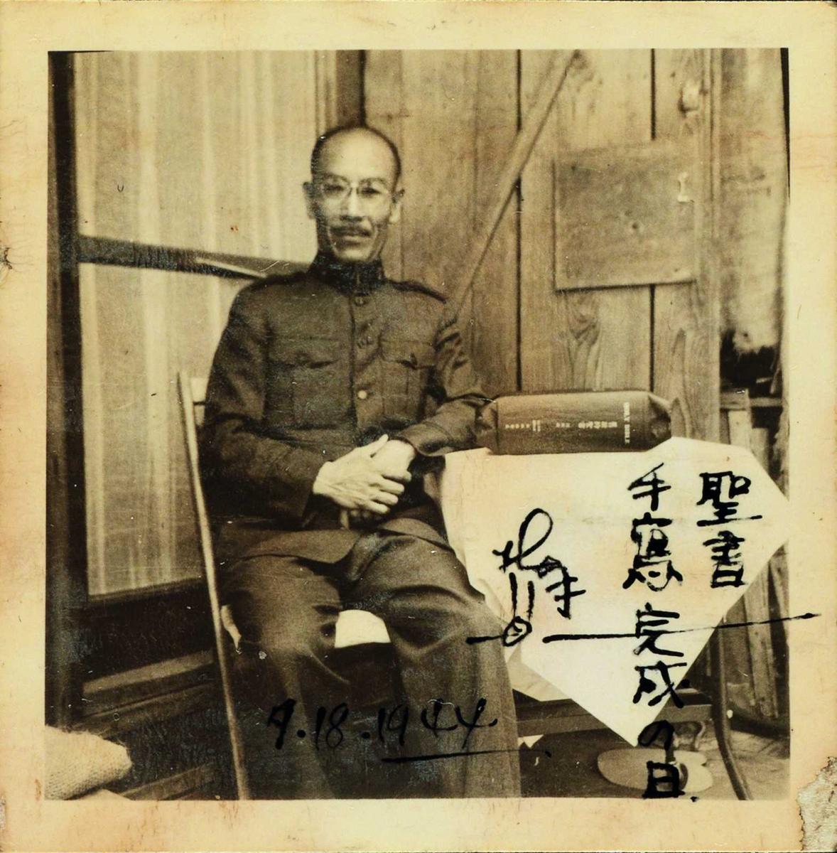 Kitaji portrait.jpg