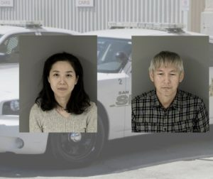 Jung Choi (left)  and Sang Ji were arrested and booked in the San Benito County Jail on suspicion of murder and conspiracy to commit murder