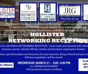 HCCCC Business Networking Reception.jpg