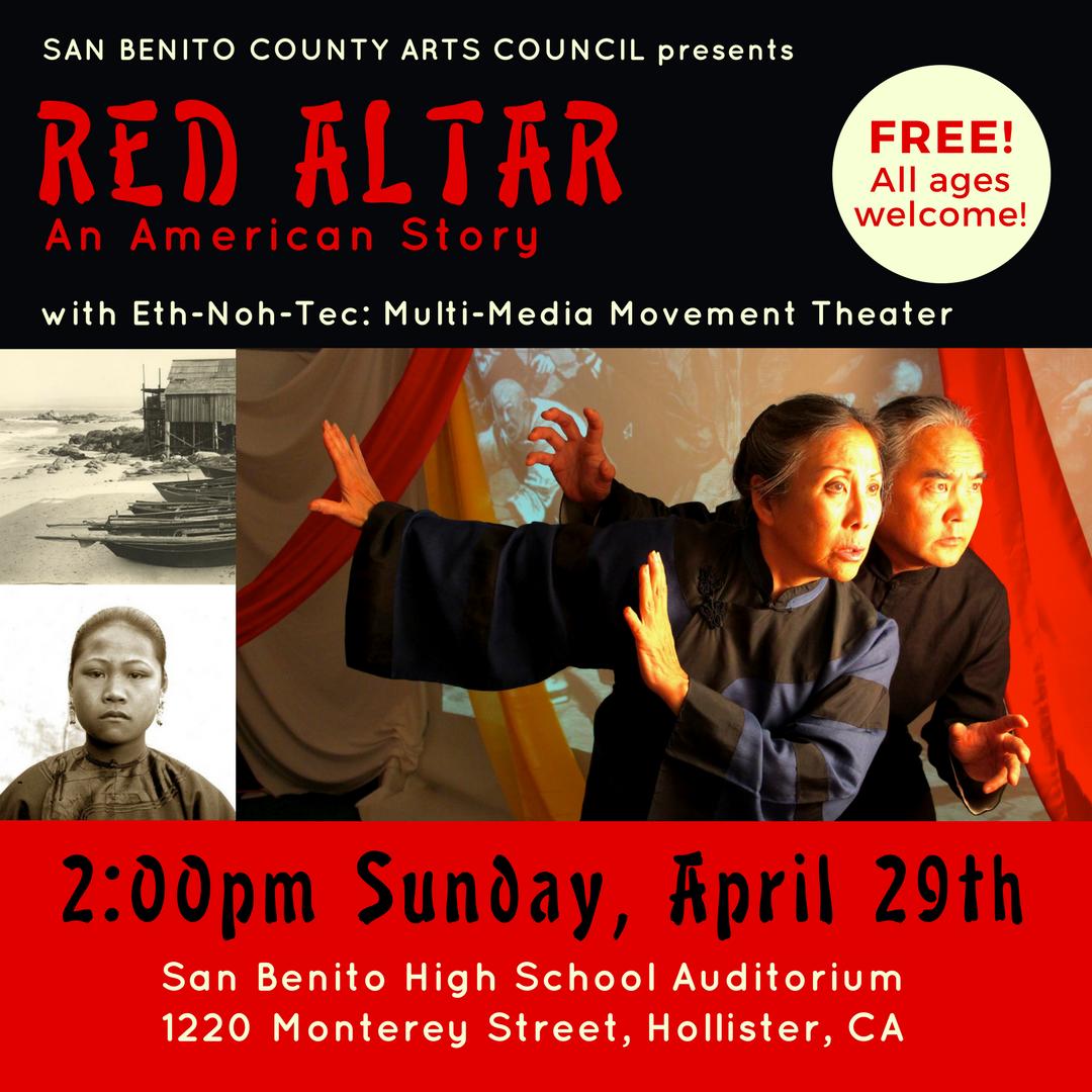 Red Altar thumbnail.png