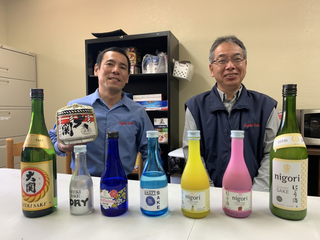 Yoji Ogawa and Toru Ikemasu. Photo by Robert Eliason.